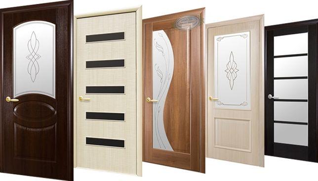 Двери деревянные межкомнатные в наличии Днепр