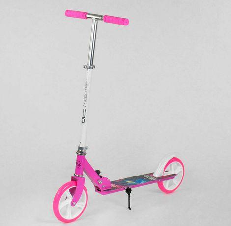 Двухколесный самокат Best scooter,розовый,фиолетовый