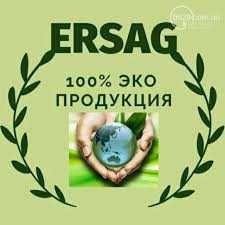 Продукция Ersag.Подарки,акции,скидки
