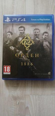 Игра Орден 1886 PS4 продажа, обмен