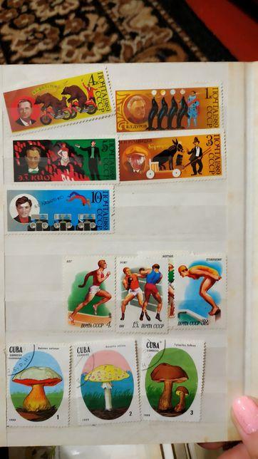 Продам срочно марки