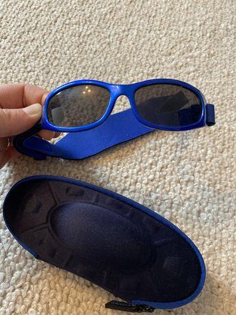 Okulary dla niemowlaka, dziecka 1-4 lata