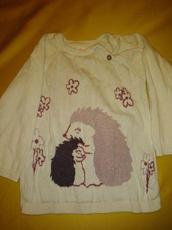 Sweterek z jeżykami