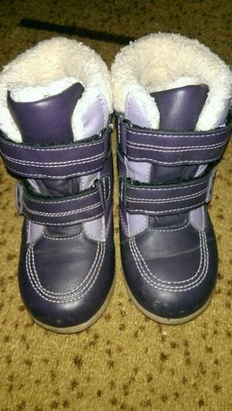 Ботинки сапожки Lupilu