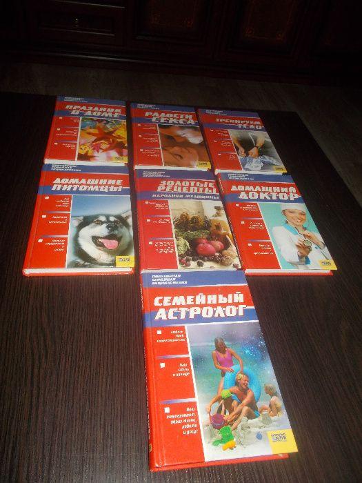 Серия книг Популярная семейная Энциклопедия