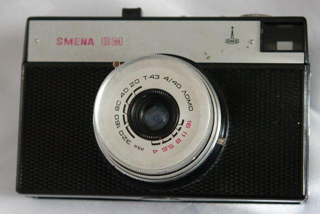 Aparat fotograficzny Smiena 8M