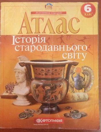 Атлас історія 6 клас