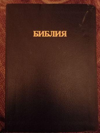 """""""БИБДИЯ"""" книга священного писания"""