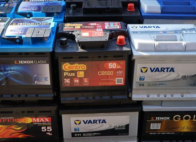 Nowy akumulator 60-69Ah 61 ,62 ,63 ,64 ,65 ,66 ,67 ,68..Ah 12V