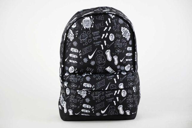 Рюкзак городской Nike мужской женский портфель школьный сумка ранец
