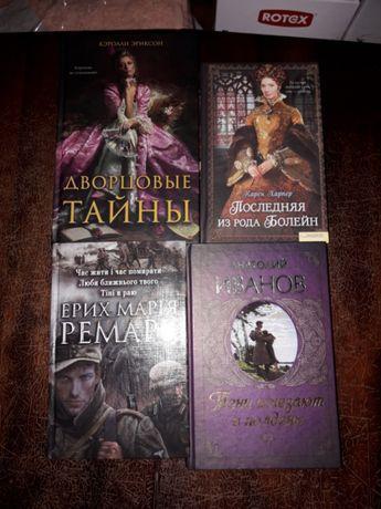 Книги по 50 гривен