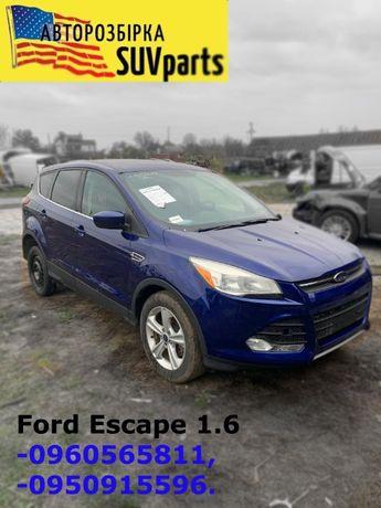Кузов Крыша Капот Дверь Крыло Форд Эскейп Ford Escape 2012-2016 г.в