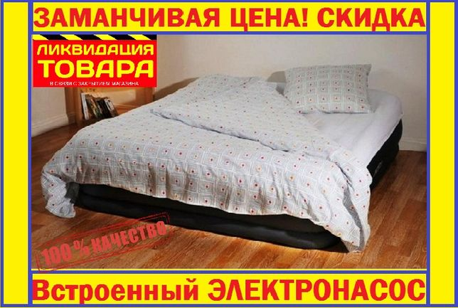 Надувная двухспальная кровать. Матрас.Ліжко. Ламзак для туризма.