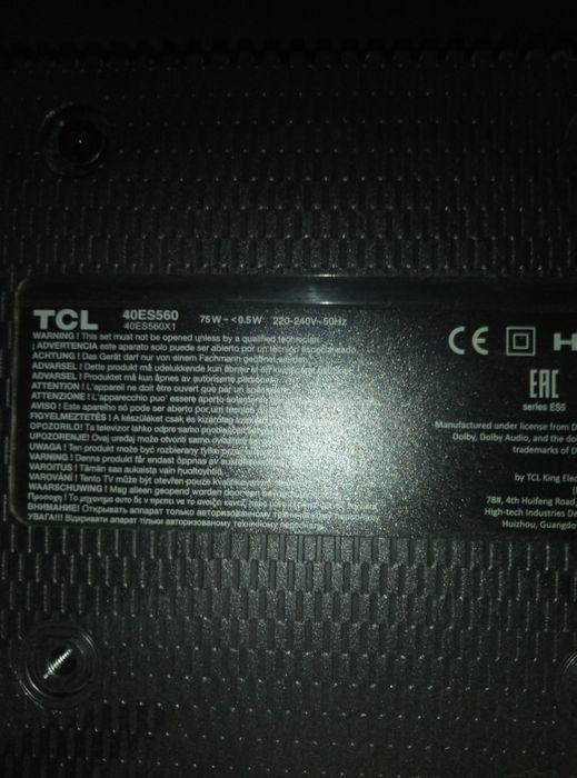 Продам телевизор плазма на запчасти Запорожье - изображение 1