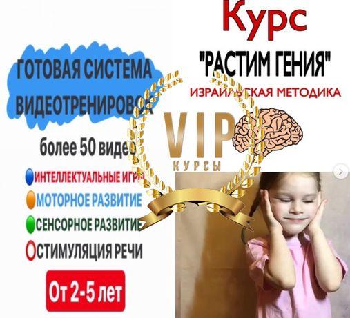 Тамара Назаревская.Растим гения (defektolog_tamara)