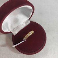 złota obrączka z cyrkoniami p.750 , lombard madej sc