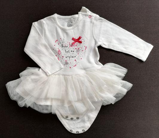 Body sukienka Cool Club / baletnica /chrzciny