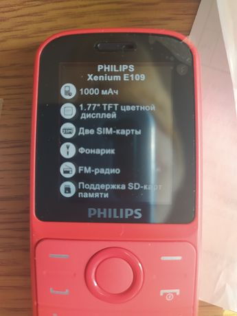 Philips Xenium E109 Red