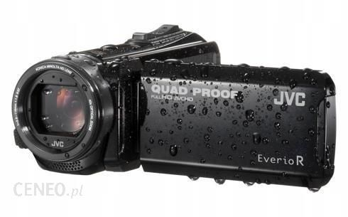 kamera JVC GZ R445
