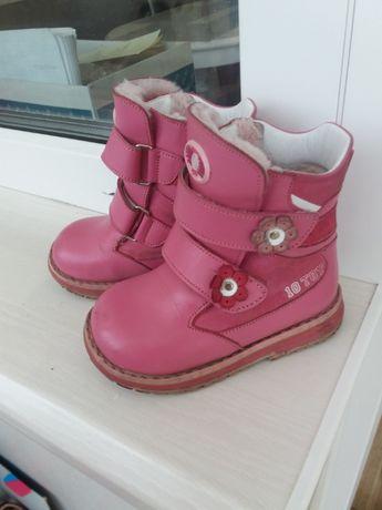 Зимние ортопедические ботинки Bebetom, 22 размер