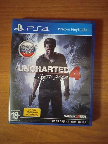 Sprzedam grę uncharted 4 na ps4