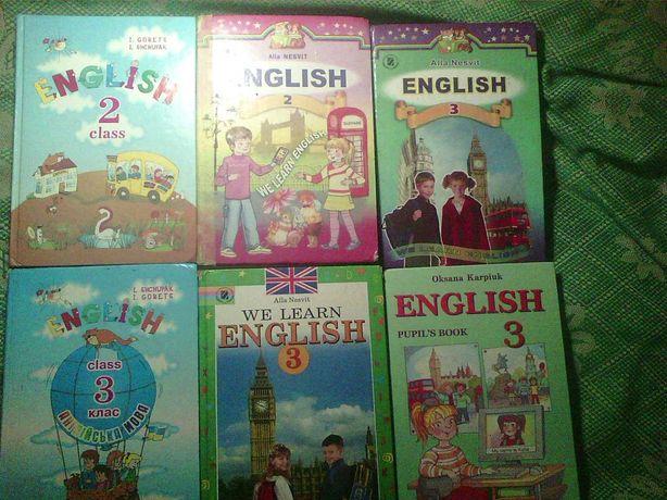 Продам учебники Английского языка с 2 по 11 класс. авт. разные.