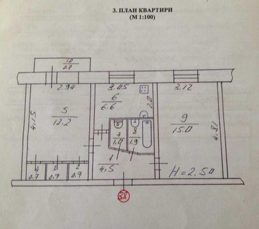 Продам двухкомнатную квартиру, 44 кв.м
