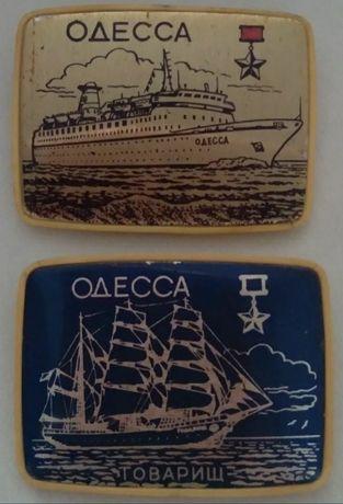 Значки Корабли Одесса   ЗА ВСЕ 100 ГРН