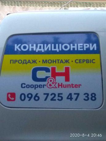 Кондиционеры: установка,продаж,чистка,монтаж