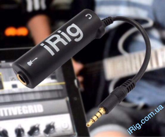 iRig гитарный процессор (магазин) | интерфейс