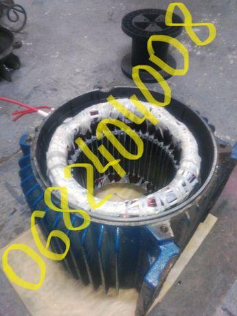 Перемотка електродвигунів электромоторов ремонт насоса компрессора
