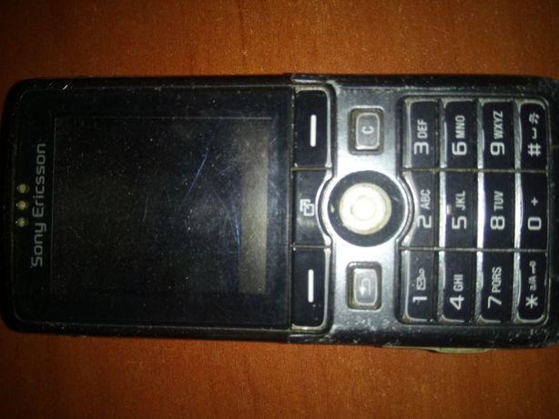 Телефона