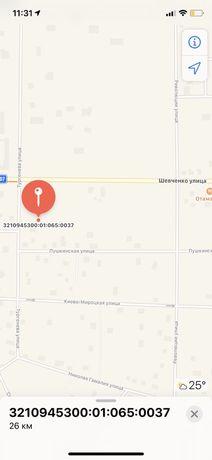 Продажа земенльного участка в Буче по улице Шевченко