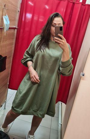 Платье худи оверсайз от ASOS