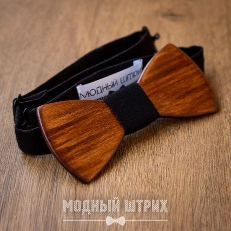 Деревянные галстук бабочки на шею