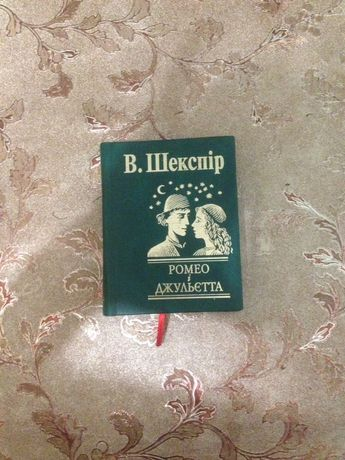 Книга міні
