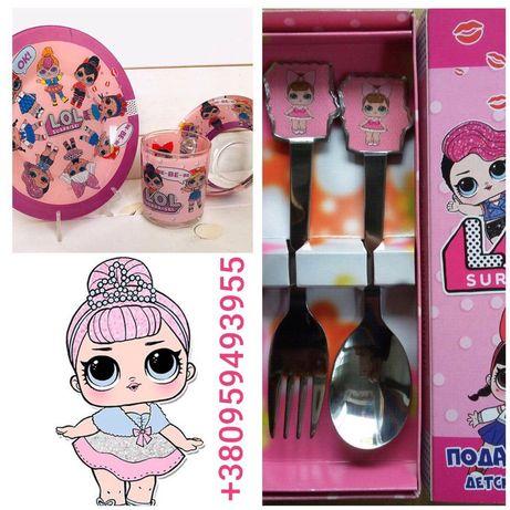 Детская Посуда в комплекте со столовыми приборами