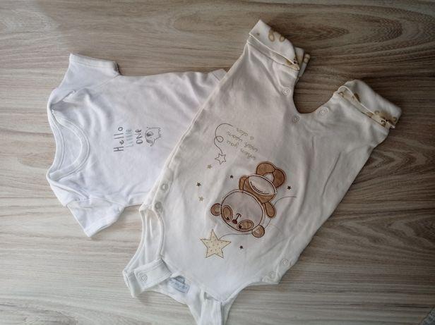 Наборы для малышей