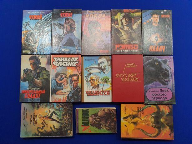 Продам Голливудский набор из 13 книг