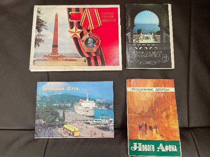Pocztówki i zdjęcia z dawnego ZSRR, 77 sztuk, cena za komplet. Sosnowiec - image 1