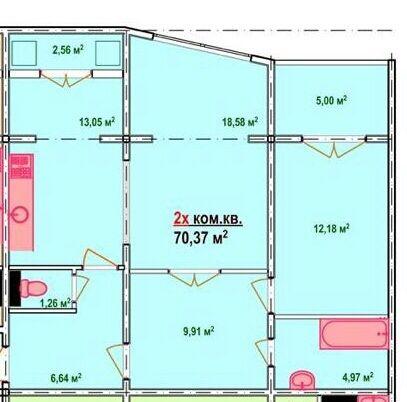 Продам 2-х ком. Квартиру 70 кв м на 5 южном в новострое Козак сити