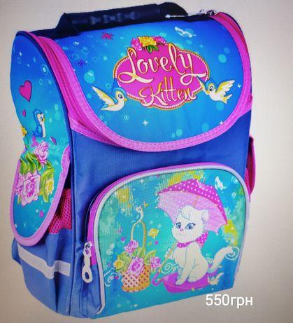 Рюкзак шкільний для дівчинки, ранець, школьный рюкзак для девочек