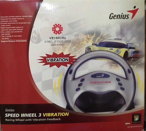 Продам кермо Genius Speed Wheel 3 Vibration