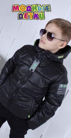 Детская весенняя куртка для мальчиков , Весняна куртка для хлопчика