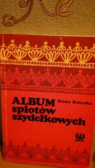 Album splotów szydełkowych z PRL
