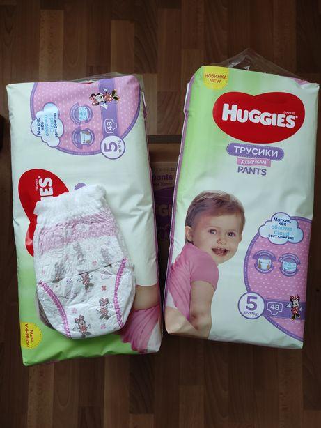 Подгузники трусики Хаггис Huggies pants 5 girls для девочек