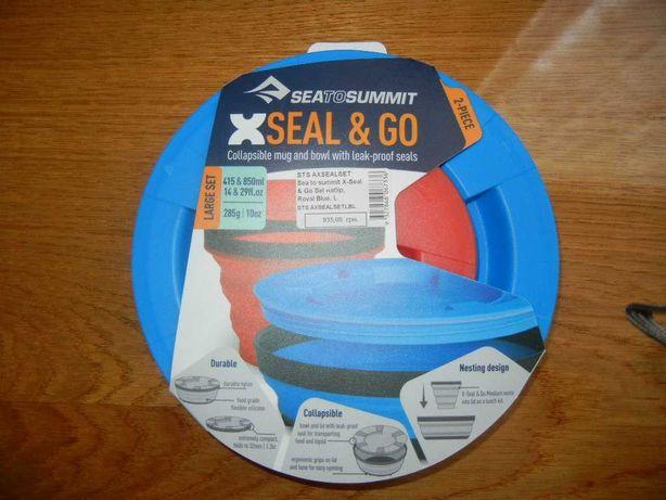Набор складной посуды Sea To Summit X-Seal & Go Set Royal Blue, L