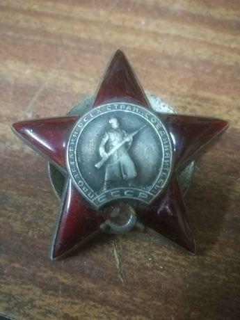 Order medal CCCP Oryginał