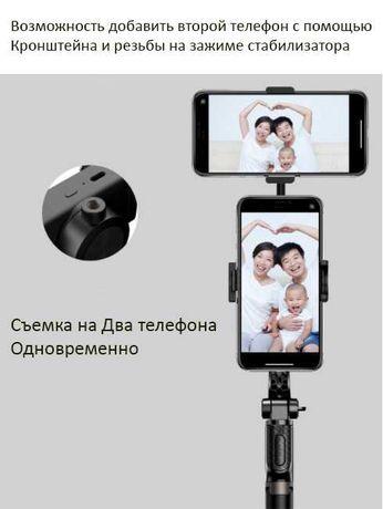 Монопод Стабилизатор Селфи Палка для Телефона Складной