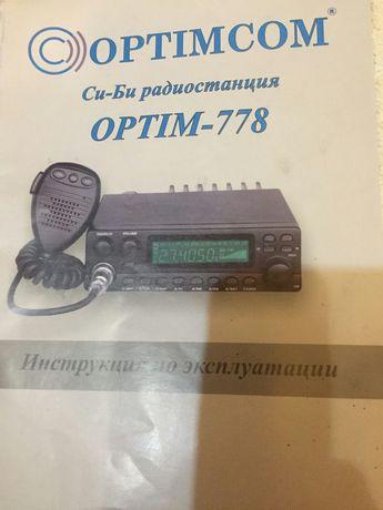 Рація на автомобіль ОPTIM-778